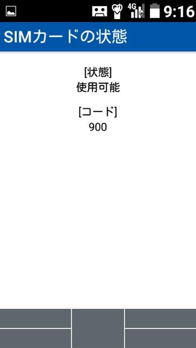 20170209092724341.jpg
