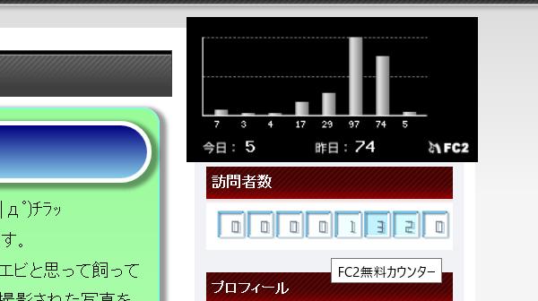 kyuuraku.jpg