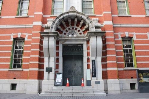 0120:京都文化博物館別館 冬再訪③