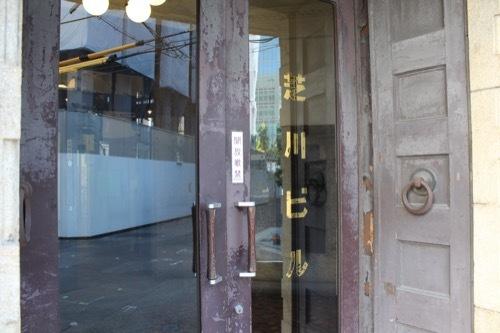 0189:芝川ビル 入口の扉