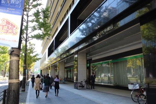 0192:大阪ガスビル 地上空間の様子③