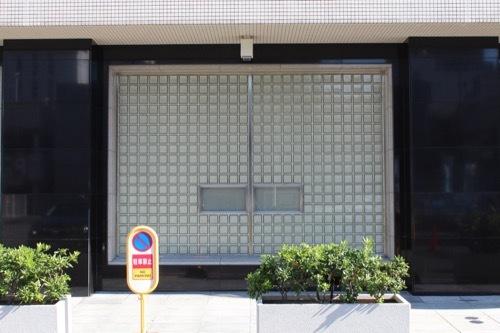 0192:大阪ガスビル 西側のガラスブロック