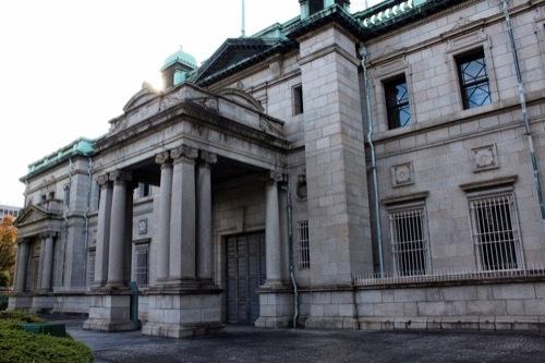 0198:日本銀行大阪支店 旧館正面外観①