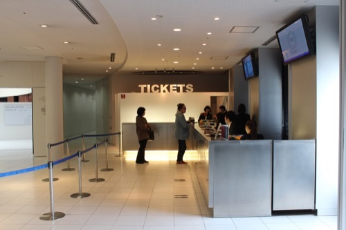0200:梅田スカイビル チケット売り場