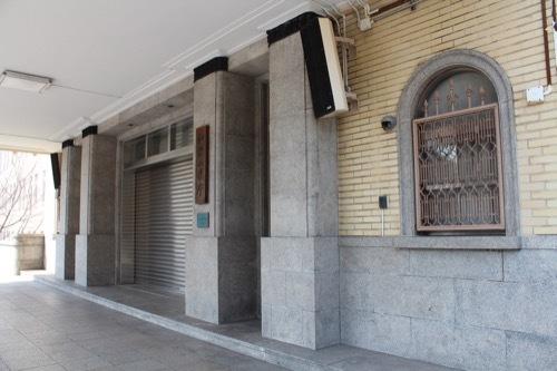 0201:和歌山県本庁舎 正面玄関