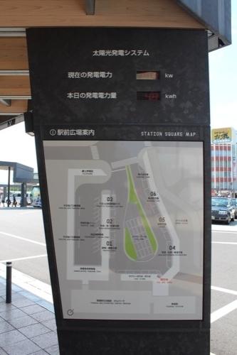 0206:オルパーク 駅前広場④