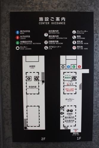 0206:オルパーク 館内案内マップ