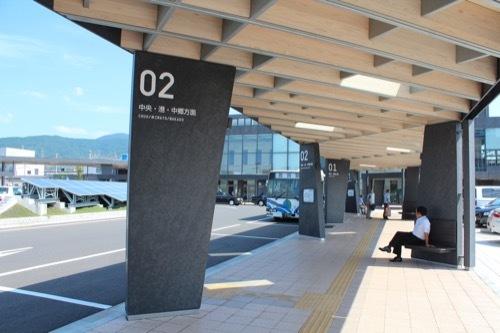 0206:オルパーク 駅前広場③