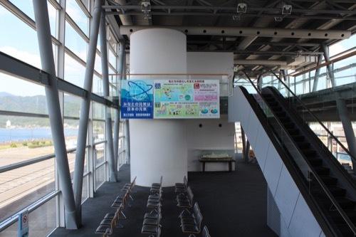 0207:新日本海敦賀ターミナル 階段から