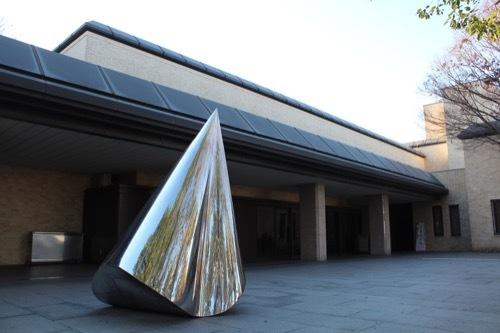 0208:三重県立美術館 入口広場②
