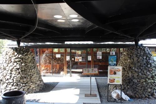 0210:海の博物館 入口キャノピー