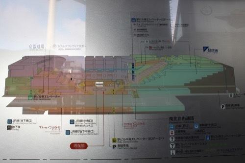 0211:JR京都駅ビル 案内図①