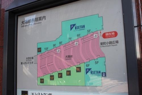 0211:JR京都駅ビル 西側広場の案内図