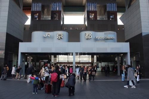 0211:JR京都駅ビル 中央出口②