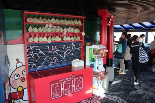 0212:京都タワー たわわちゃん神社