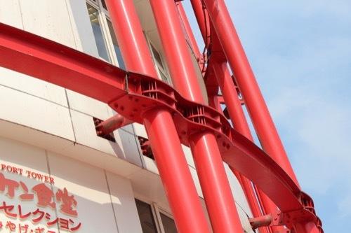 0223: 神戸ポートタワー 鋼管のデザイン③