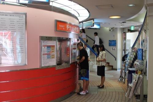 0223: 神戸ポートタワー 1階受付