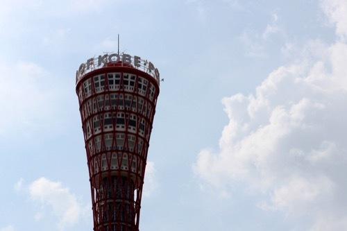 0223: 神戸ポートタワー 東側からタワーをみる②