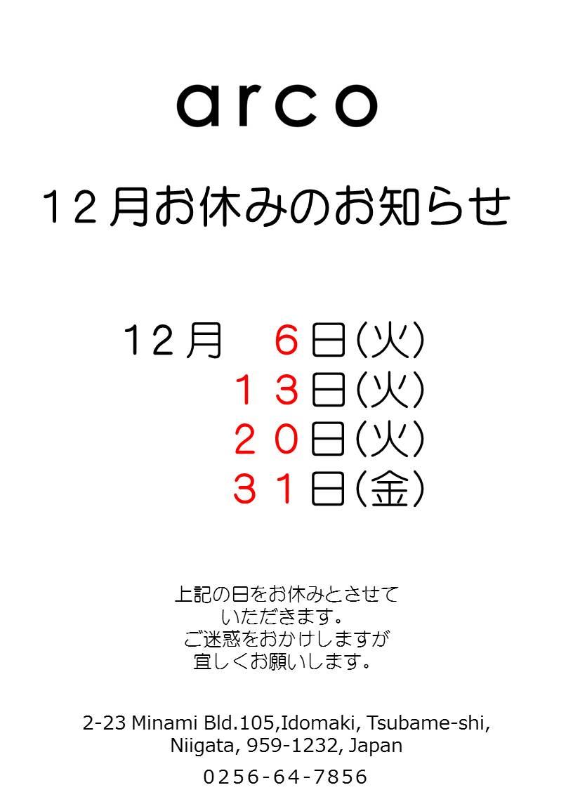 20161205182544798.jpg