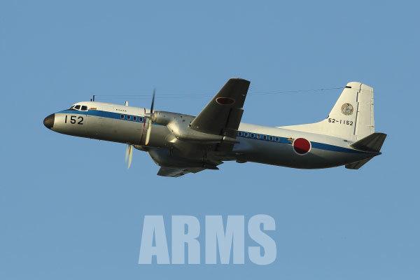 YS-11 現役 国産航空機