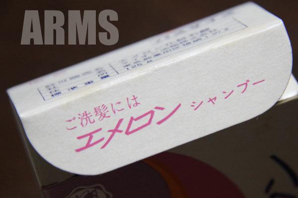 エメロン 化粧石鹸 パッケージ 2