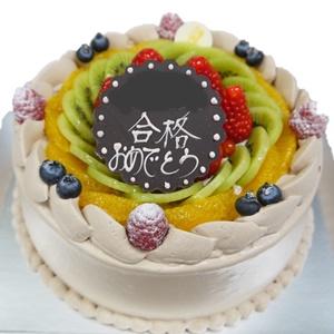 合格お祝いケーキ