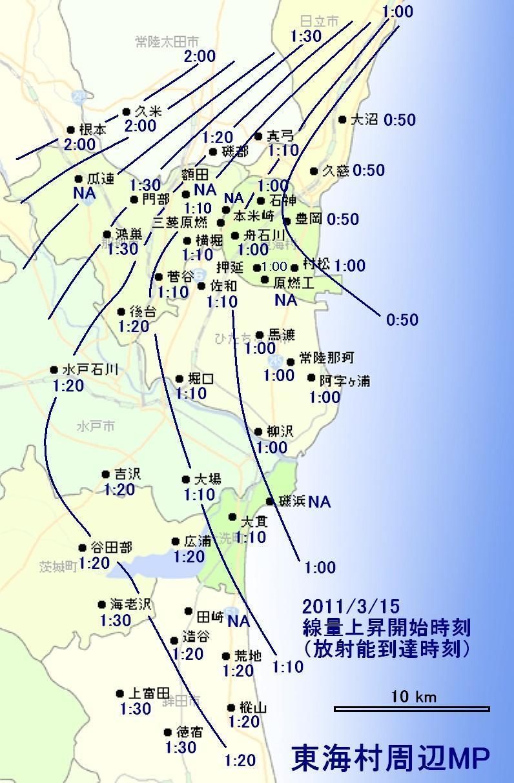 1410_tokai-MP_15-fr.jpg