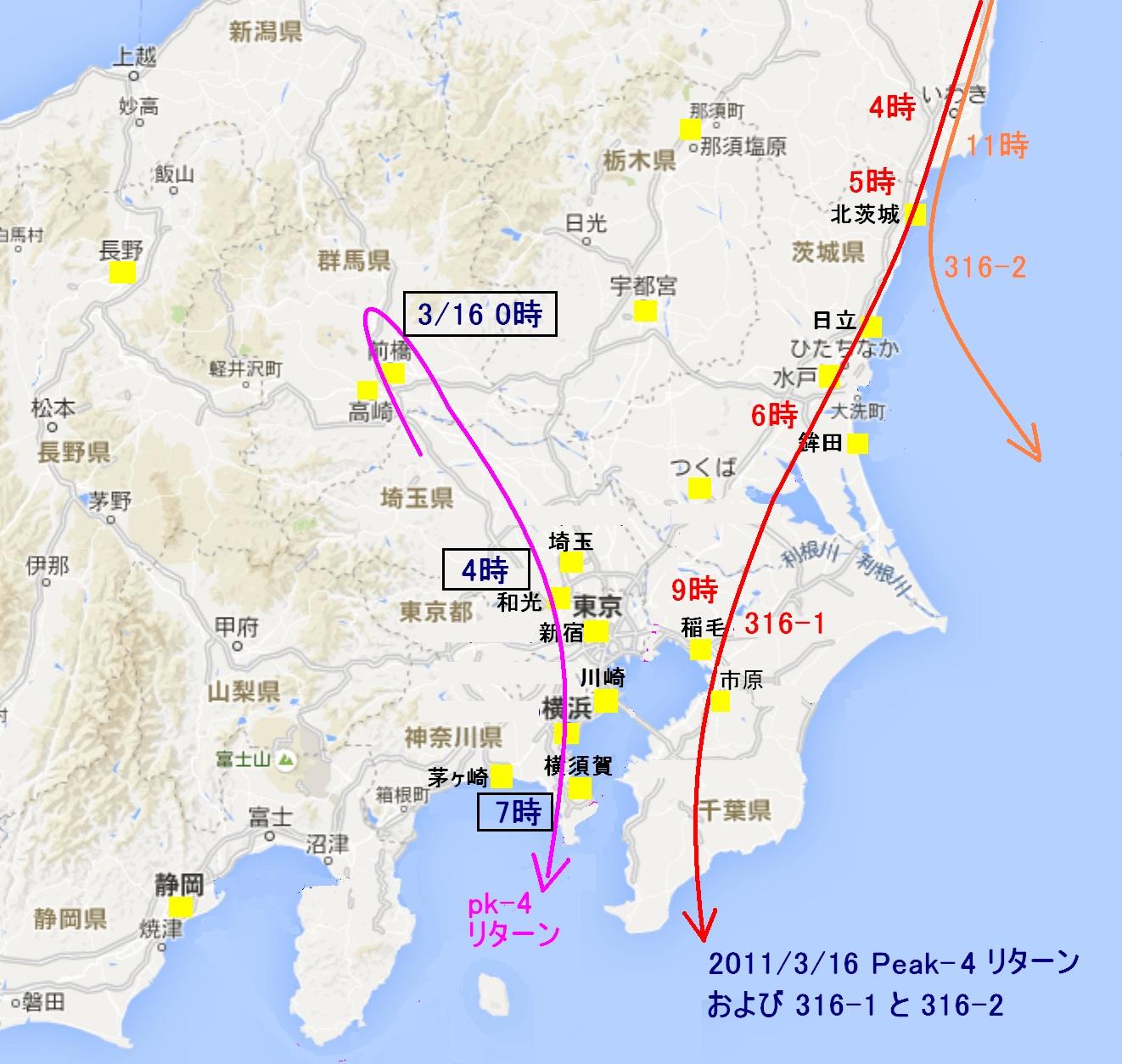 1513a_map-kantou_pk4rtn_rev.jpg