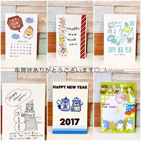 2017-1-1-2.jpg