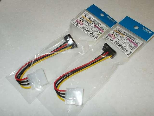 長尾製作所 SSD シェアハウス SS-NMT502 マウンタ本体に取り付けた Crucial Micron SSD MX300 525GB 3D TLC NAND 3年保証 CT525MX300SSD1 SATA 電源ケーブル用に、アイネックス SATA 用電源変換ケーブル 下L型コネクタ 12cm WA-085LA 購入