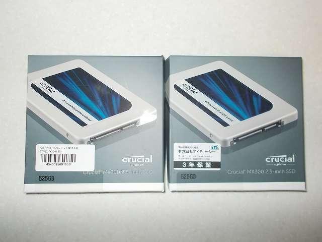 OS が入った HDD を SSD に換装するため、Crucial の 3年保証がついた 525GB の SSD MX300 (CT525MX300SSD1) を購入しました