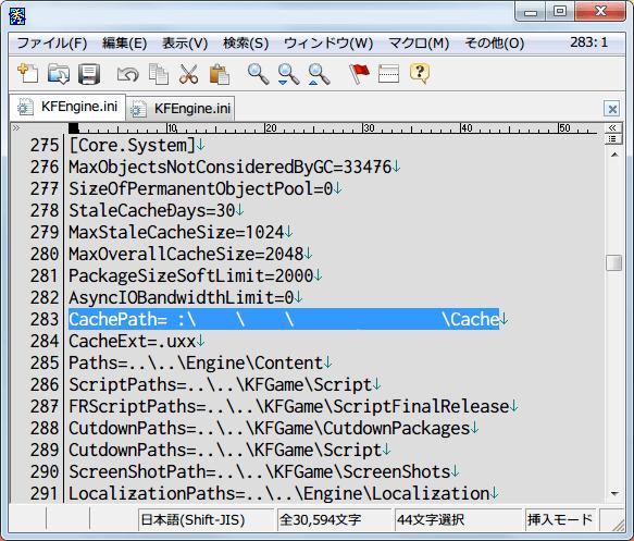 Killing Floor 2 Cache フォルダの保存パスを変更する方法、マイドキュメント - My Games - KillingFloor2 - KFGame - Config フォルダ(%USERPROFILE%\Documents\My Games\KillingFloor2\KFGame\Config)にある KFEngine.ini ファイル、[Core.System] 以下 283行目 CachePath=に Cache フォルダのパス名を入力