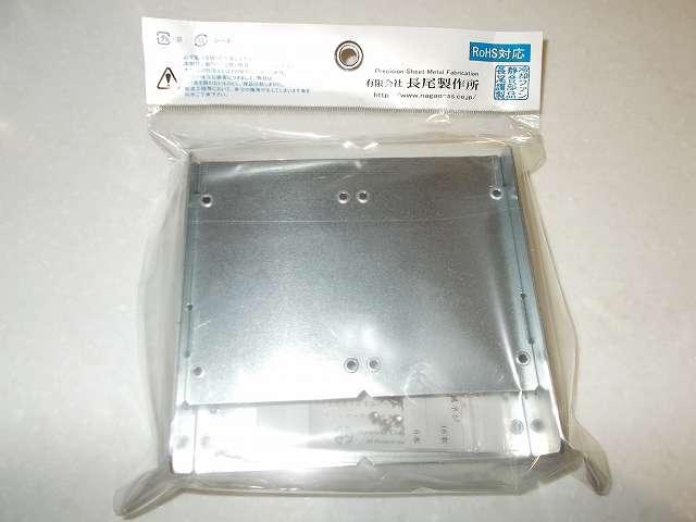 長尾製作所 SSD シェアハウス SS-NMT502 購入