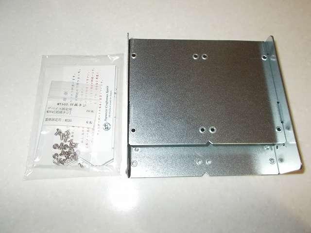 長尾製作所 SSD シェアハウス SS-NMT502 開封、説明書と付属品 ベイ固定ネジ(M3x5 バインドネジ)x6個、SSD 固定ネジ(M3x4 低頭ネジ)x16個
