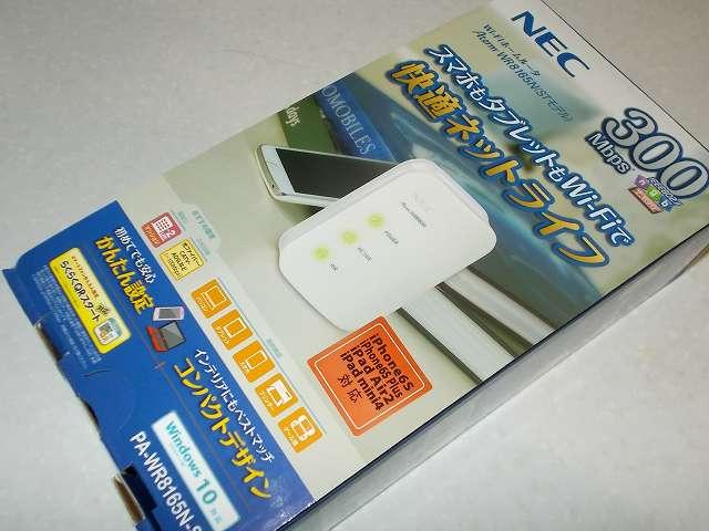 NEC 無線 LAN ルーター (Wi-Fi ルーター) AtermWR8165N (ST モデル) PA-WR8165N-ST 購入