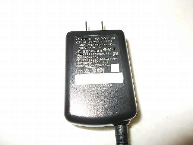 NEC 無線 LAN ルーター (Wi-Fi ルーター) AtermWR8165N (ST モデル) PA-WR8165N-ST 付属品 AC アダプター