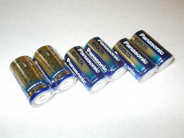 パナソニック Panasonic EVOLTA エボルタ 単2形アルカリ乾電池 6本パック LR14EJ/6SW 開封 2本パック 3セット