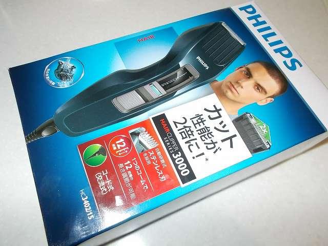 フィリップス 電動バリカン ヘアーカッター 交流式 HC3402/15 購入