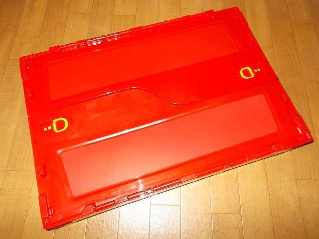 ハンディークリーナーとアタッチメントをまるごと収納できる薄型折りたたみコンテナを購入しました