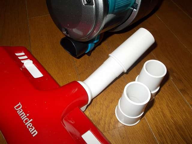 ツインバード TWINBIRD ハンディークリーナー ハンディージェットサイクロン EX HC-EB51GY 掃除機本体にアイワ ふとん専用ダニクリーン ウェーブローラーを装着、パイプ径が合わないため継ぎ手パイプを使用