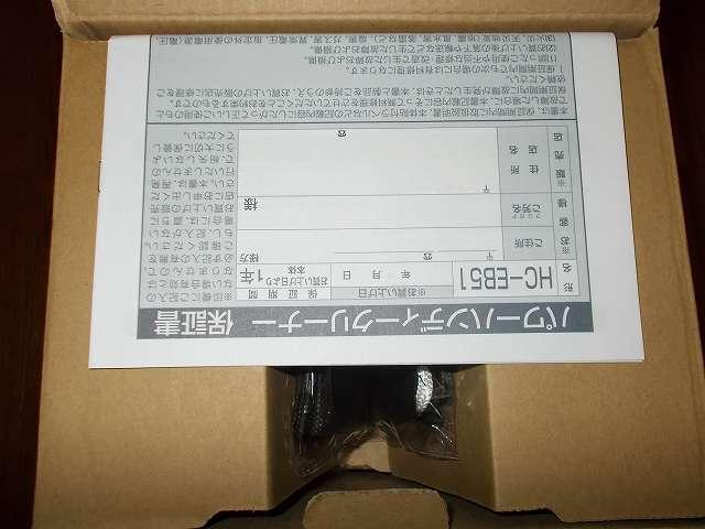 ツインバード TWINBIRD ハンディークリーナー ハンディージェットサイクロン EX HC-EB51GY 開封、取扱説明書・保証書