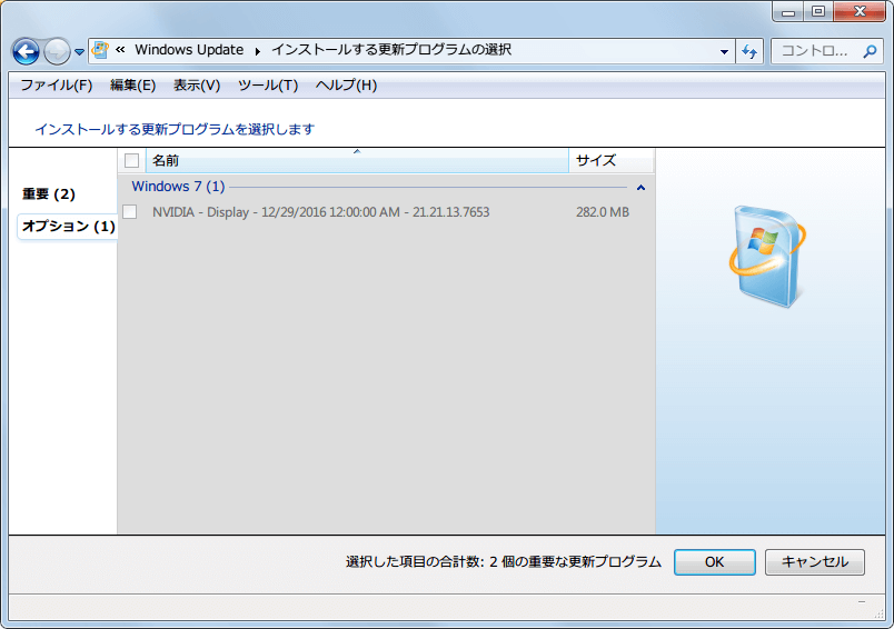 Windows 7 64bit Windows Update 2017年01月19日公開 NVIDIA - Display - 12/29/2016 12:00:00 AM - 21.21.13.7653 非表示