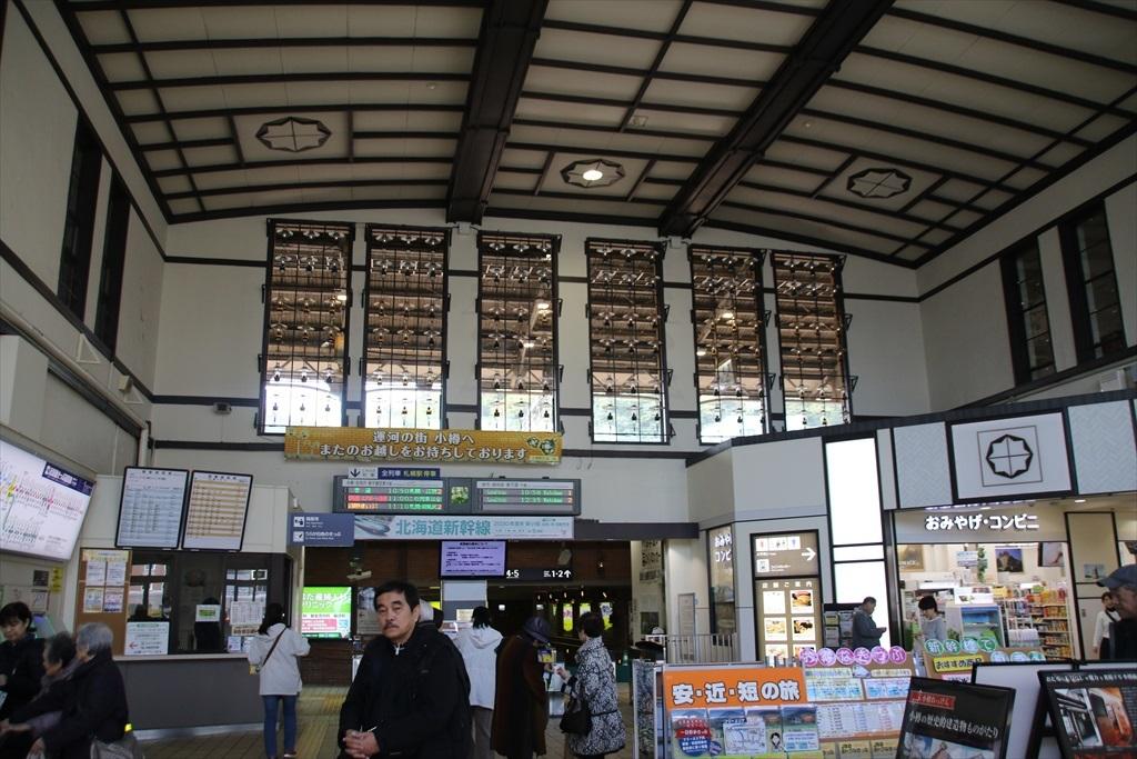 小樽駅_3
