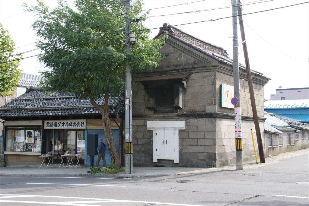 北海道タオル