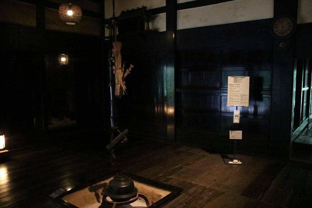 旧矢箆原家住宅【重要文化財】_5