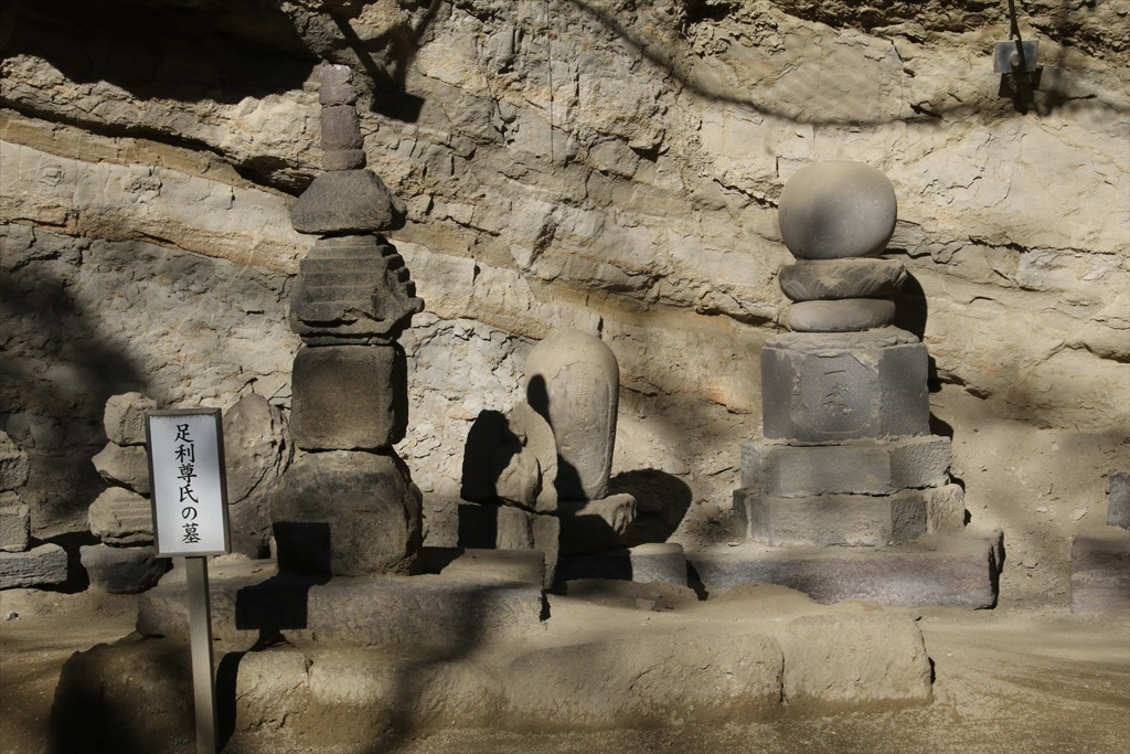 鎌倉にも墓が存在する_2