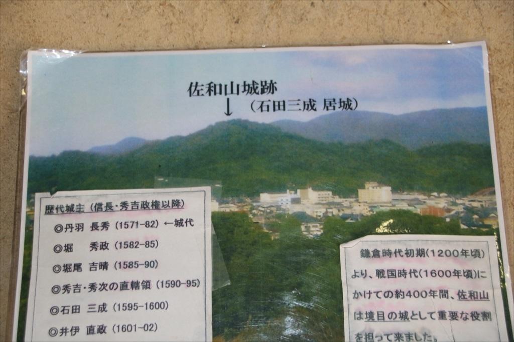 天秤櫓(2) 国指定重要文化財_11