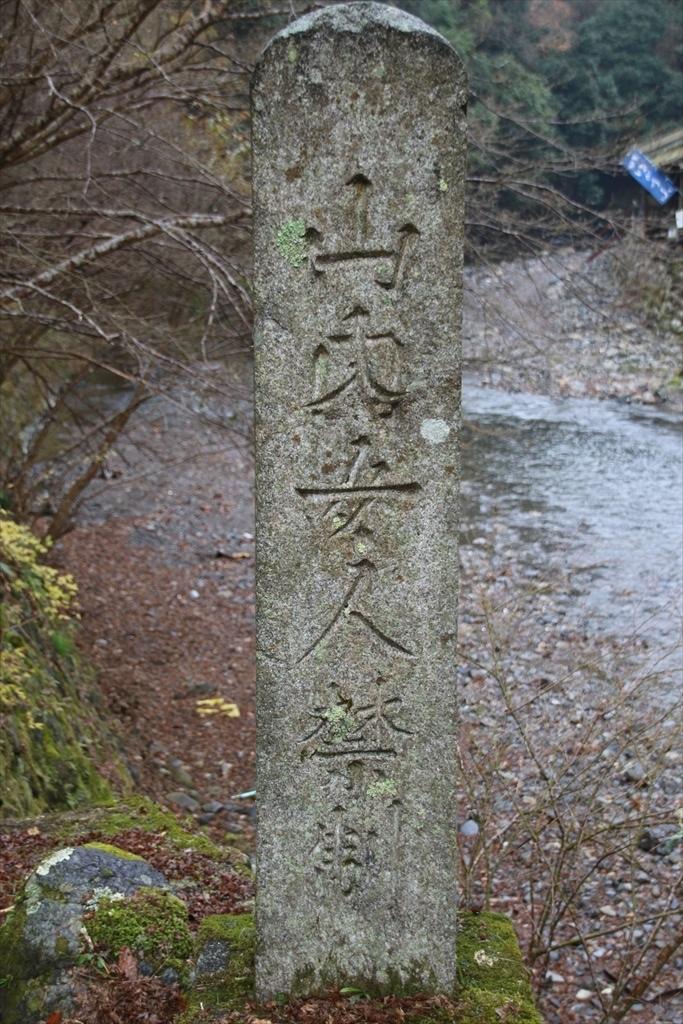高尾橋を渡れば神護寺の境内に_1