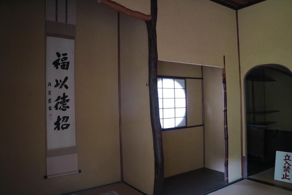 茶室・烟足軒_2
