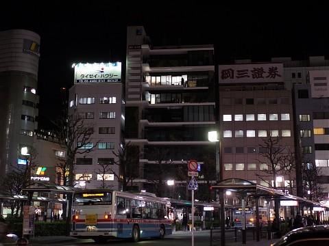 aichikamoyaki14.jpg